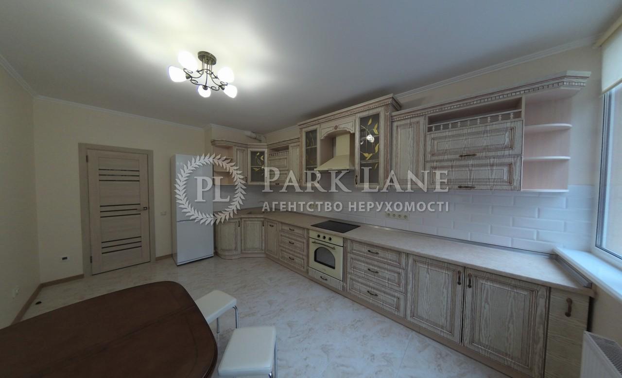 Квартира R-25697, Ломоносова, 46/1, Киев - Фото 7