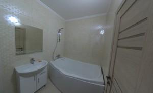 Квартира R-25697, Ломоносова, 46/1, Киев - Фото 16
