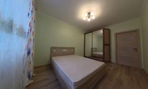 Квартира R-25697, Ломоносова, 46/1, Киев - Фото 12