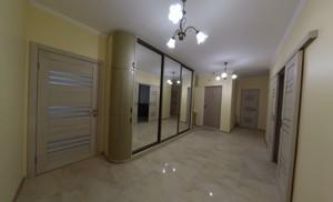 Квартира R-25697, Ломоносова, 46/1, Киев - Фото 17
