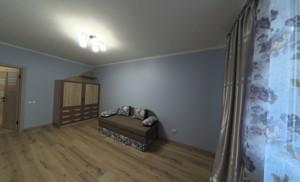 Квартира R-25697, Ломоносова, 46/1, Киев - Фото 13