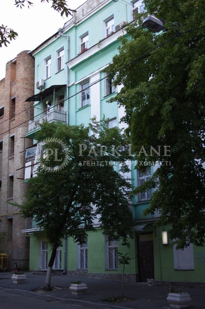 Квартира ул. Обсерваторная, 5, Киев, K-11937 - Фото 3