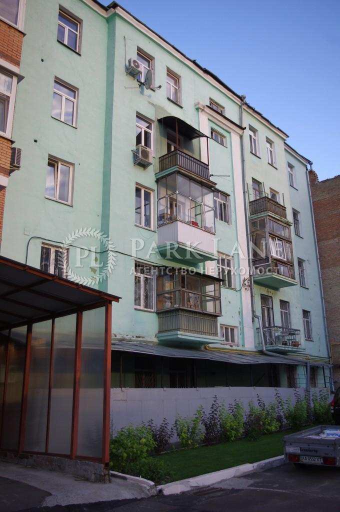 Квартира ул. Обсерваторная, 5, Киев, K-11937 - Фото 4