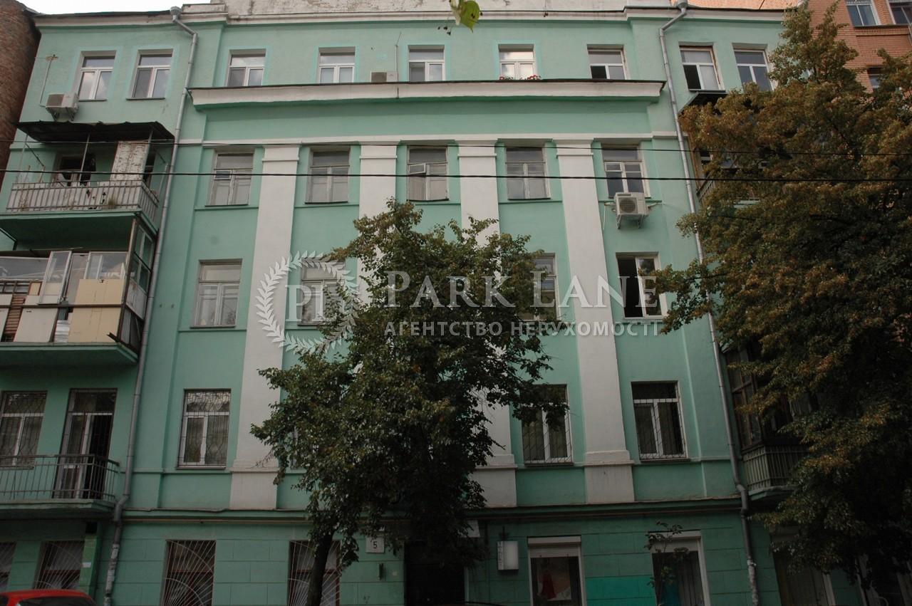 Квартира ул. Обсерваторная, 5, Киев, K-11937 - Фото 5