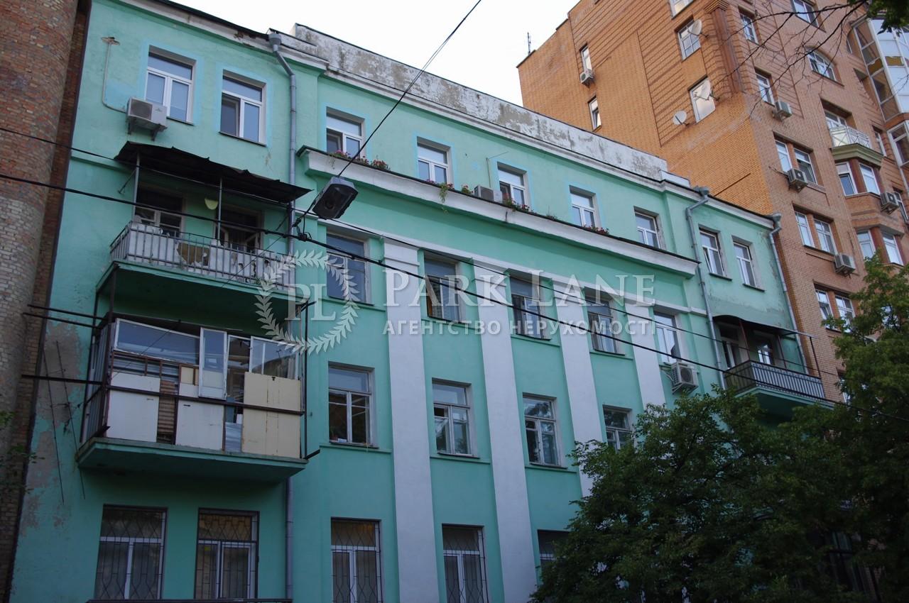 Торгово-офісне приміщення, вул. Обсерваторна, Київ, Z-118101 - Фото 20