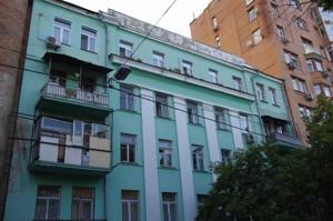 Торгово-офісне приміщення, Z-118101, Обсерваторна, Київ - Фото 2