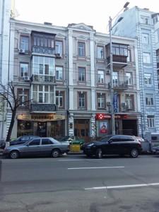 Коммерческая недвижимость, I-31353, Шота Руставели, Печерский район