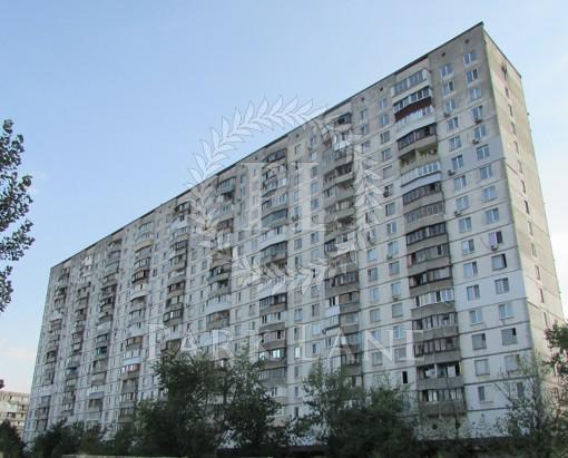Квартира Тычины Павла просп., 13, Киев, Z-769443 - Фото