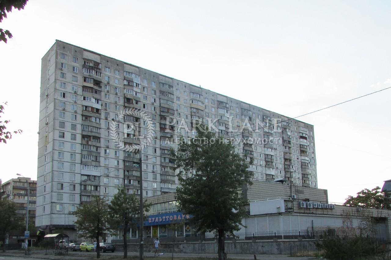 Квартира Тычины Павла просп., 13, Киев, L-28556 - Фото 11