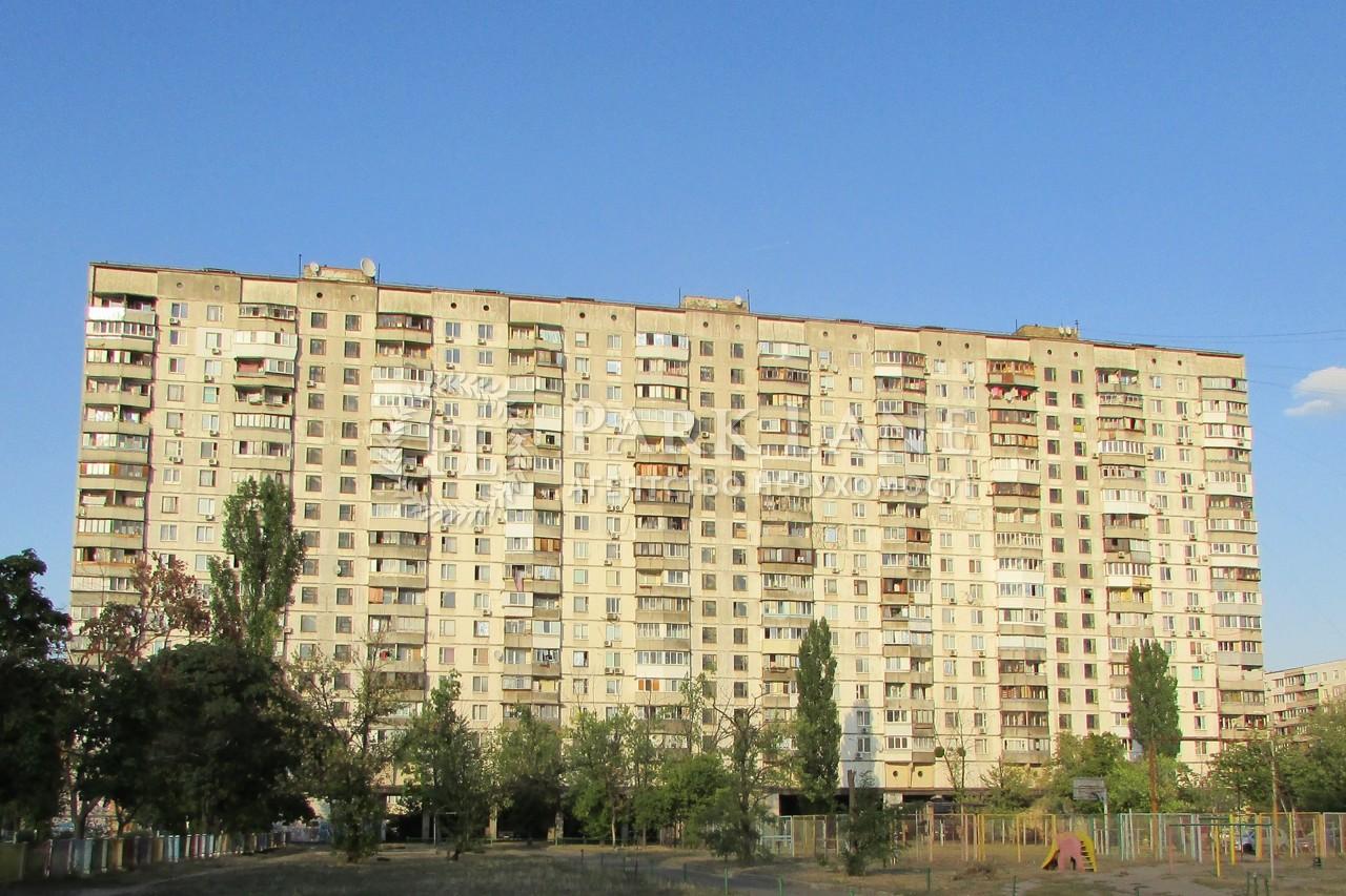 Квартира Тычины Павла просп., 13, Киев, L-28556 - Фото 12