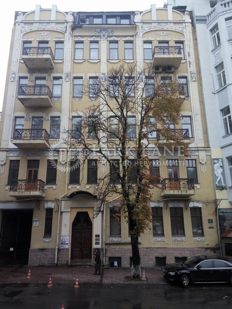 Квартира Музейный пер., 6, Киев, D-36330 - Фото 1