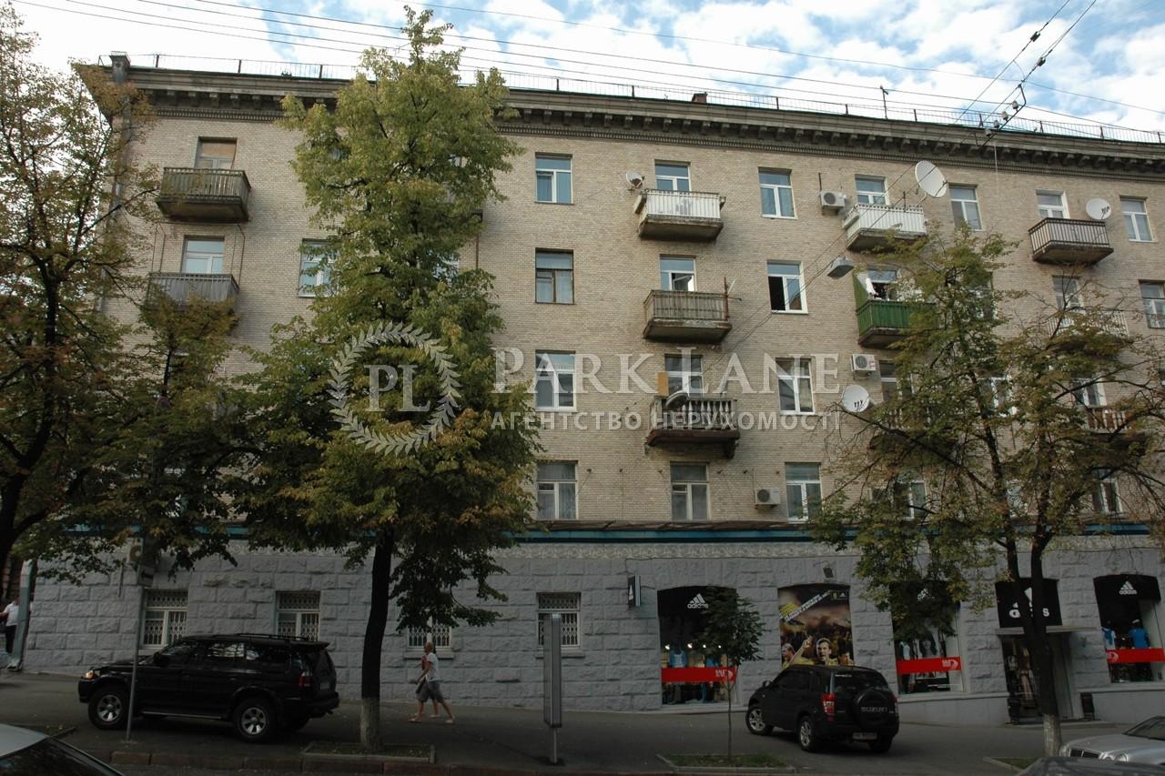 Квартира вул. Прорізна (Центр), 16, Київ, Z-1068423 - Фото 11