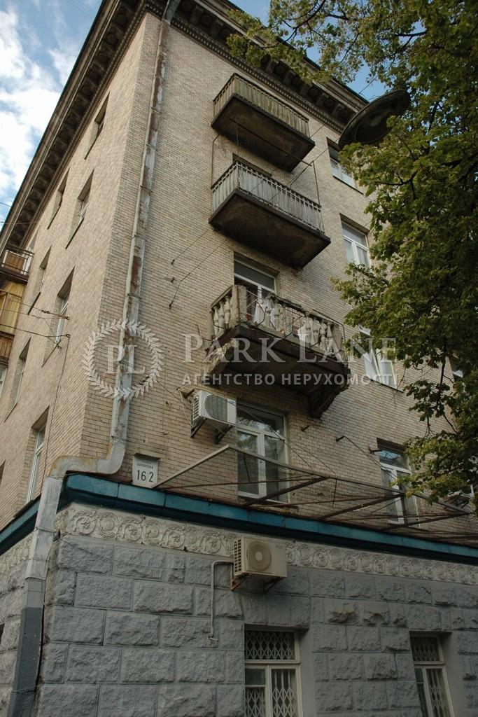 Квартира вул. Прорізна (Центр), 16, Київ, Z-1068423 - Фото 12