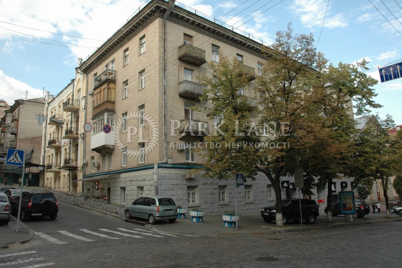 Квартира вул. Прорізна (Центр), 16, Київ, Z-1068423 - Фото 1