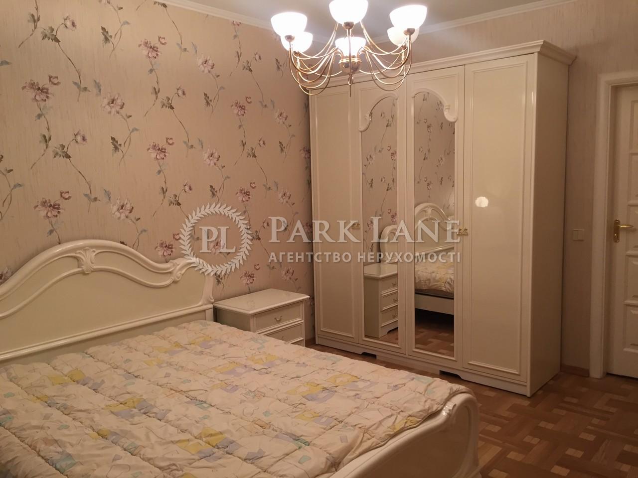 Квартира ул. Гайдай Зои, 10, Киев, K-23520 - Фото 9