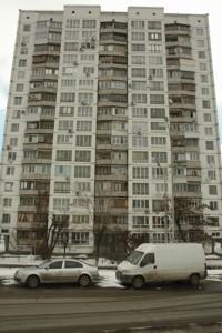Квартира Z-726032, Братиславская, 22, Киев - Фото 2