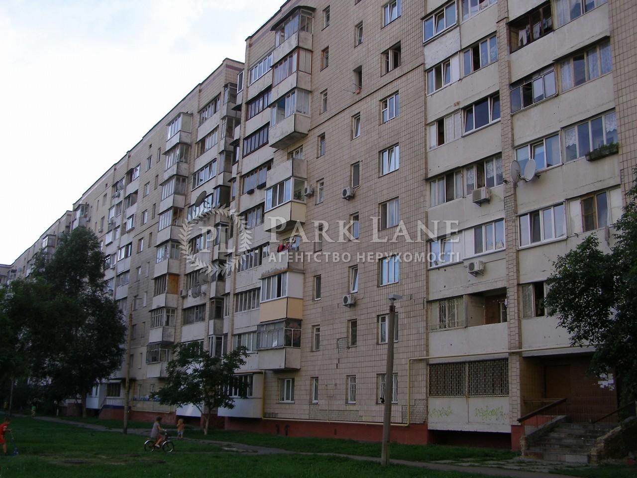 Нежилое помещение, Тростянецкая, Киев, Z-471794 - Фото 9