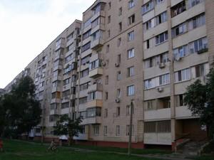 Квартира Z-764629, Тростянецкая, 12, Киев - Фото 2