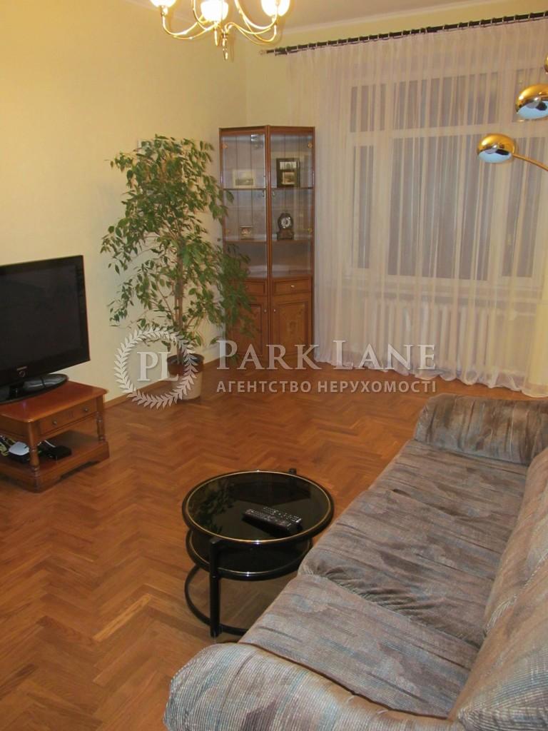 Квартира ул. Липская, 19/7, Киев, Z-1622 - Фото 3