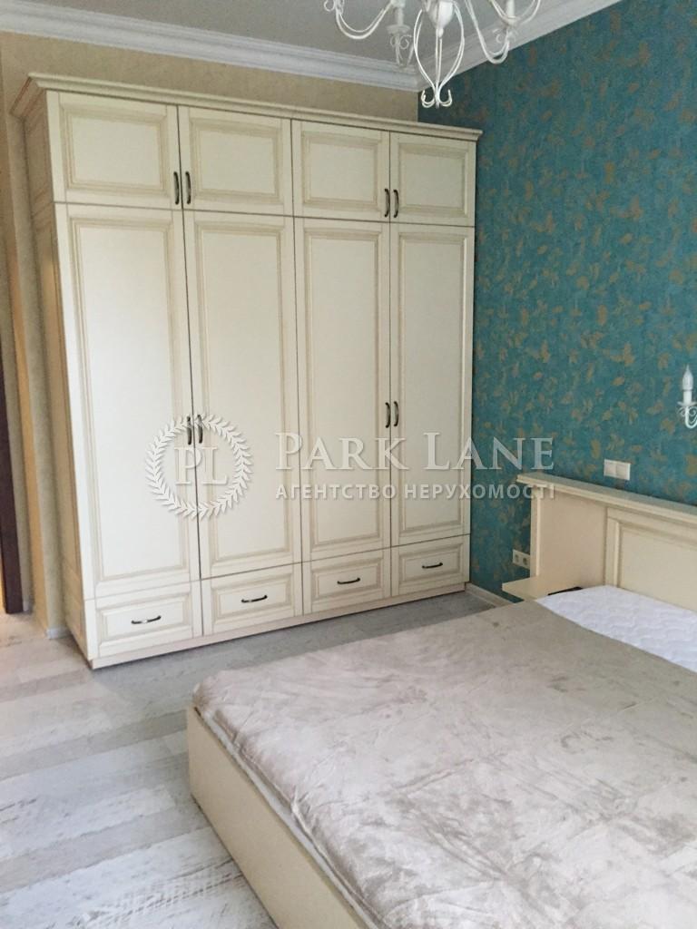Квартира ул. Воздвиженская, 48, Киев, D-31270 - Фото 8