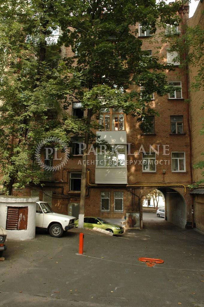 Квартира X-36179, Антоновича (Горького), 12, Киев - Фото 9