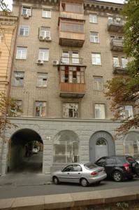 Офис, Z-1335940, Антоновича (Горького), Киев - Фото 2