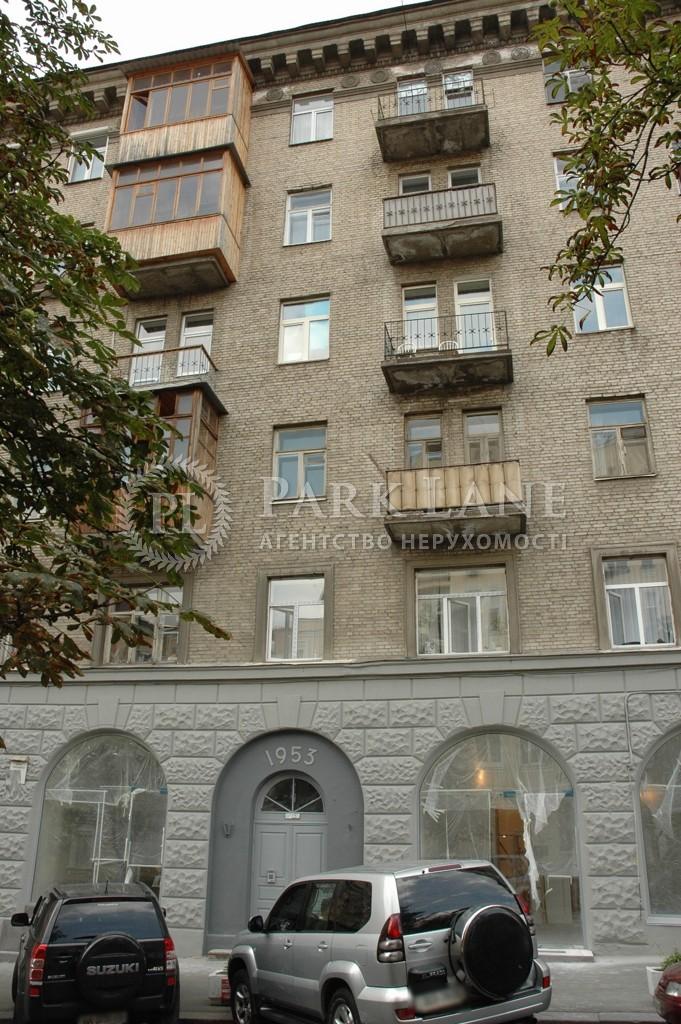 Офіс, вул. Антоновича (Горького), Київ, Z-1335940 - Фото 15