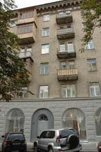 Офис, Z-1335940, Антоновича (Горького), Киев - Фото 3