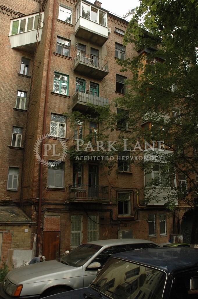 Квартира X-36179, Антоновича (Горького), 12, Киев - Фото 10