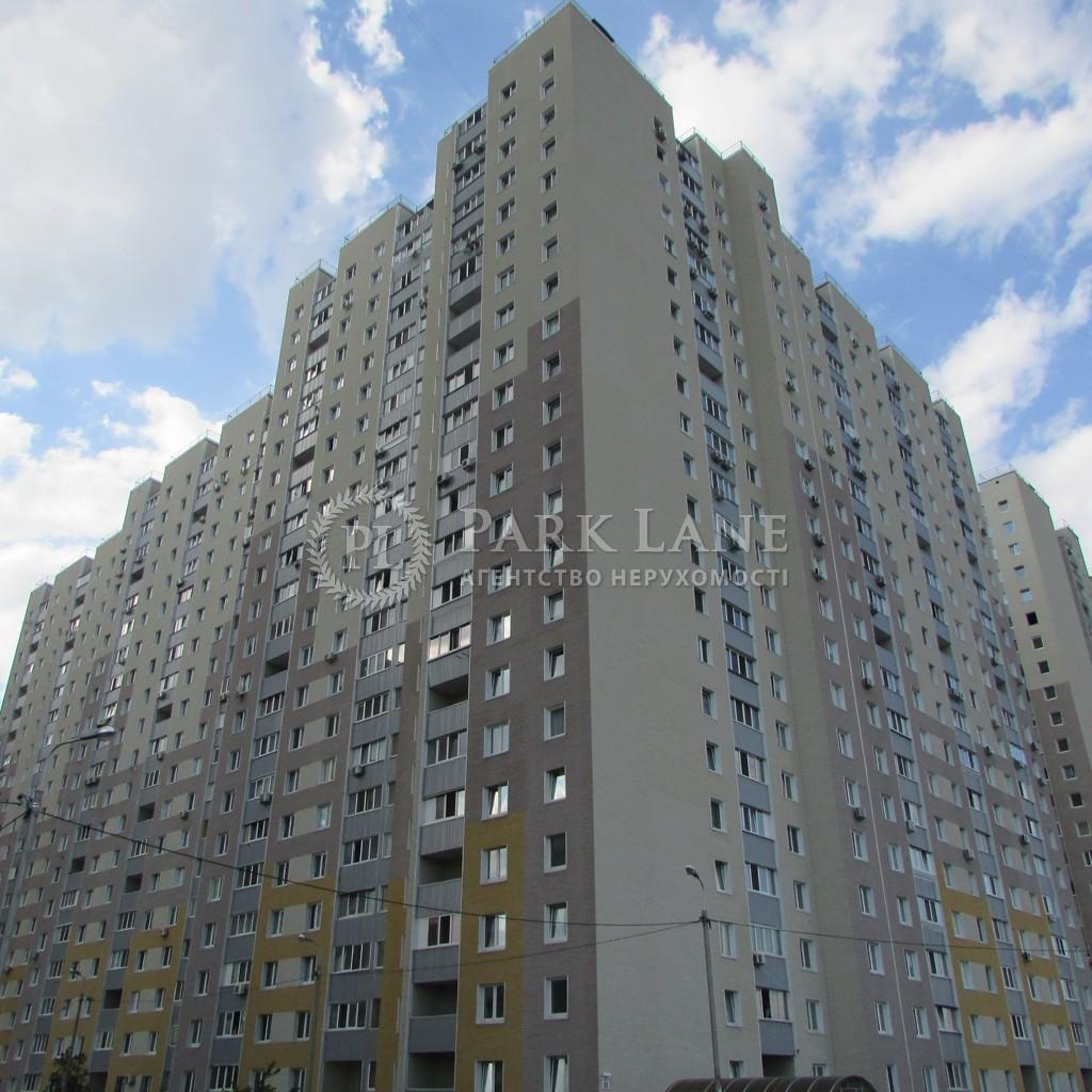 Квартира ул. Закревского Николая, 99, Киев, Z-247793 - Фото 1