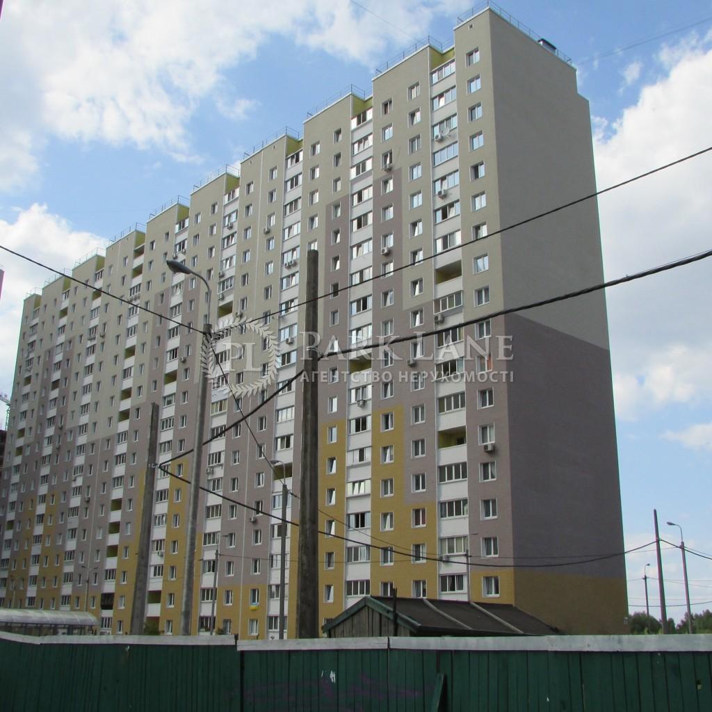 Квартира ул. Закревского Николая, 99, Киев, Z-247793 - Фото 2
