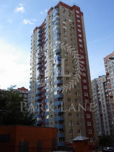 Квартира, I-3998, 14а