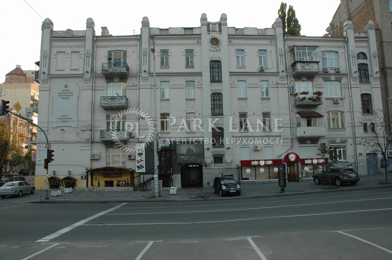 Офіс, вул. Еспланадна, Київ, R-16133 - Фото 1