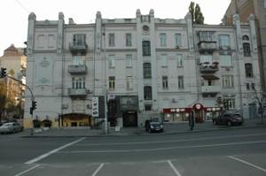 Офис, Y-607, Эспланадная, Киев - Фото 2