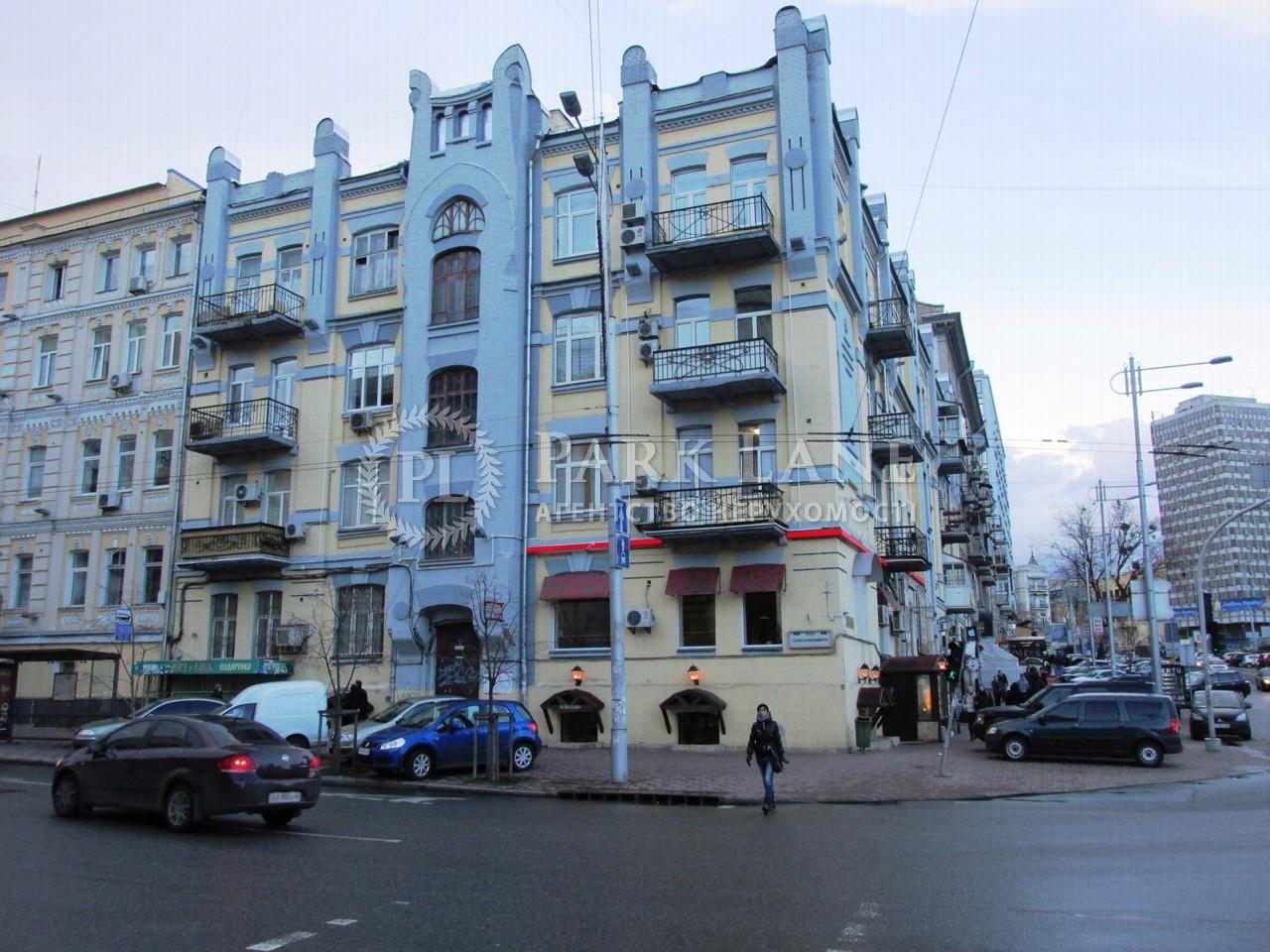 Квартира ул. Эспланадная, 34/2, Киев, I-15965 - Фото 1