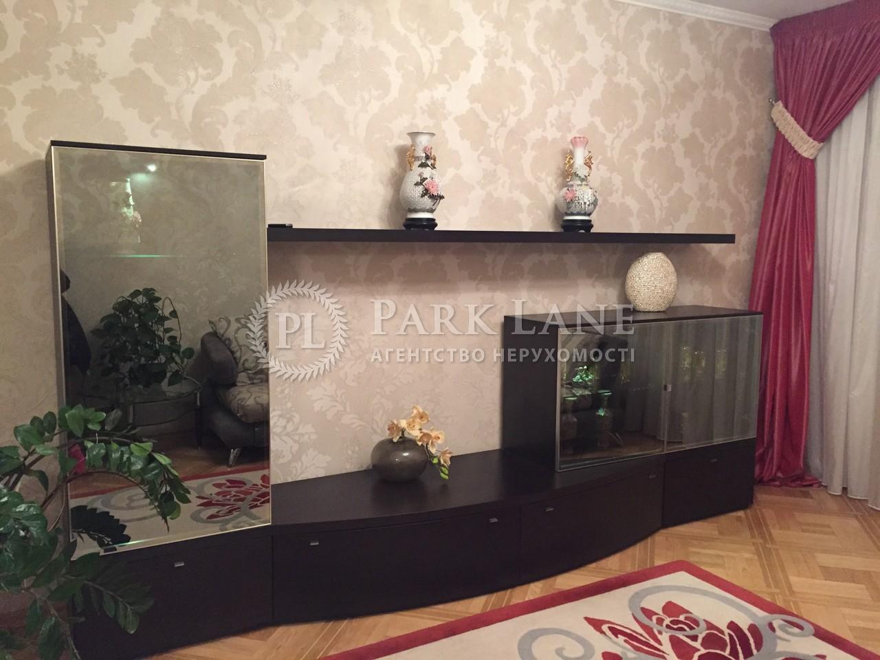 Квартира ул. Гайдай Зои, 10, Киев, K-23520 - Фото 6