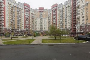 Квартира J-28798, Вильямса Академика, 3/7, Киев - Фото 2