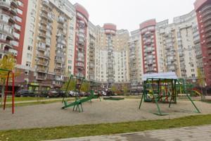 Квартира J-28798, Вильямса Академика, 3/7, Киев - Фото 3