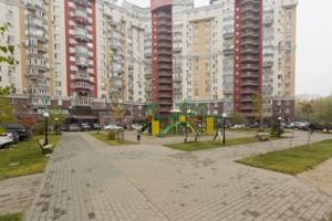 Квартира J-28798, Вильямса Академика, 3/7, Киев - Фото 4