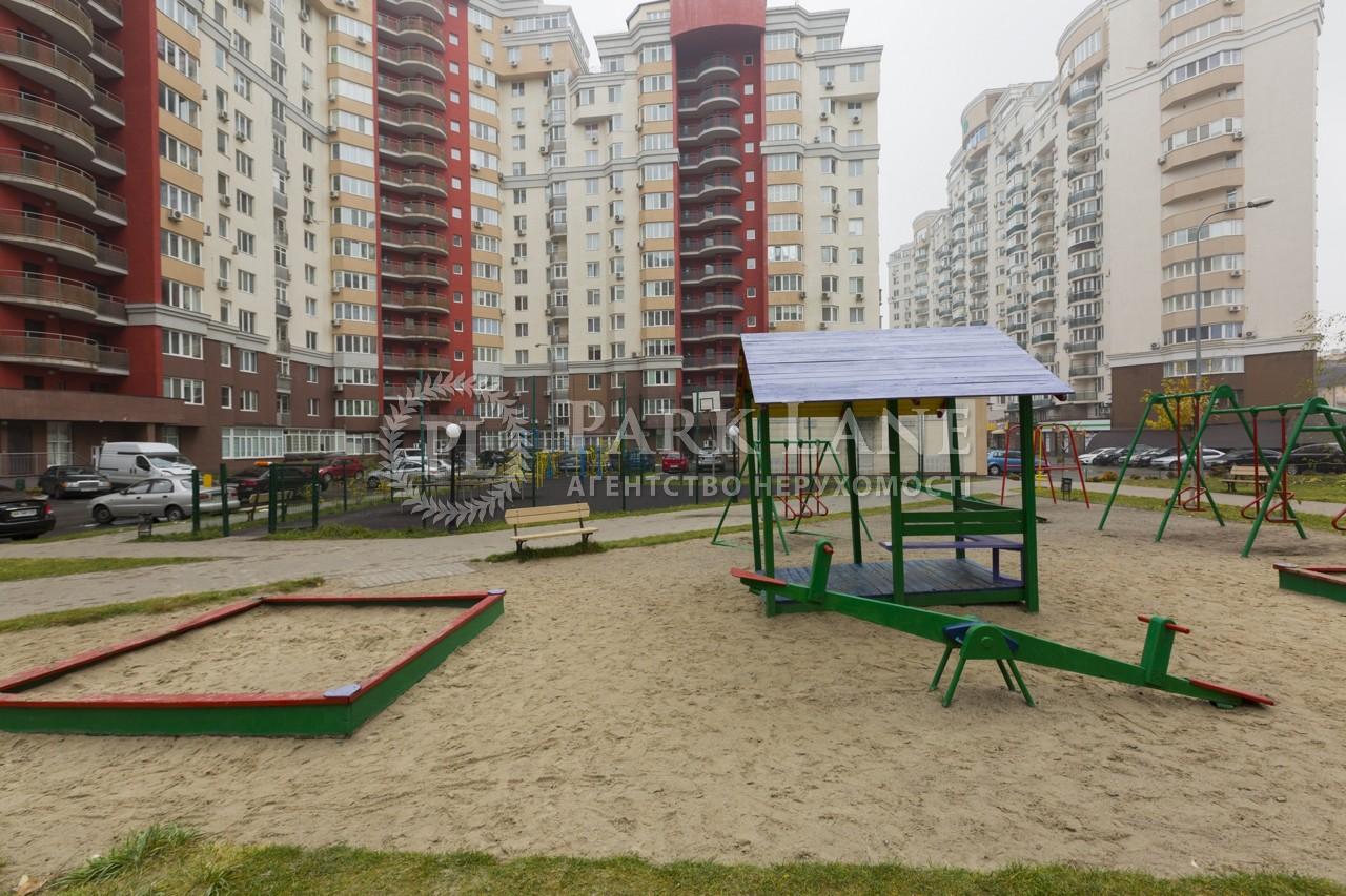 Квартира вул. Вільямса Академіка, 3/7, Київ, Z-1405495 - Фото 19