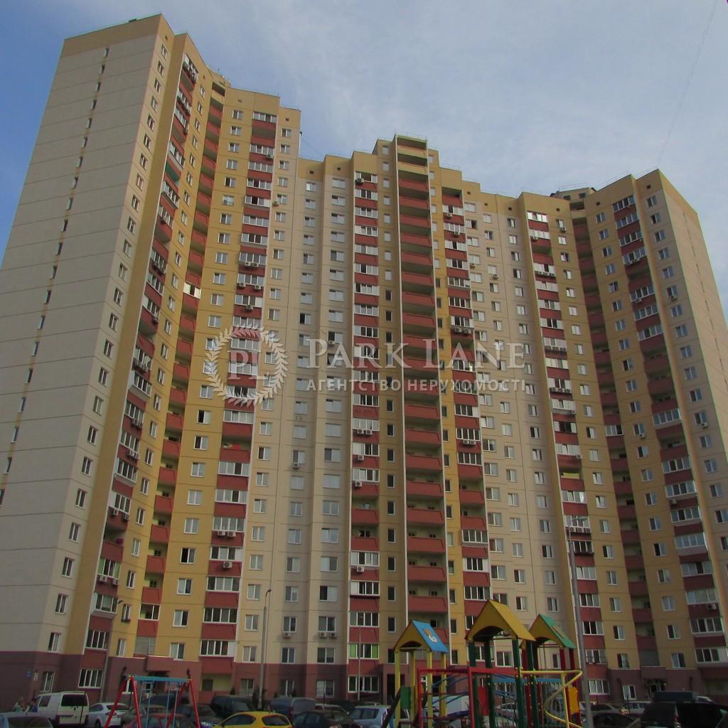 Квартира Григоренко Петра просп., 12, Киев, Z-740641 - Фото 2