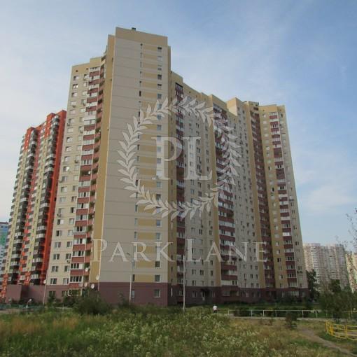 Квартира Григоренка П.просп., 12, Київ, Z-766879 - Фото