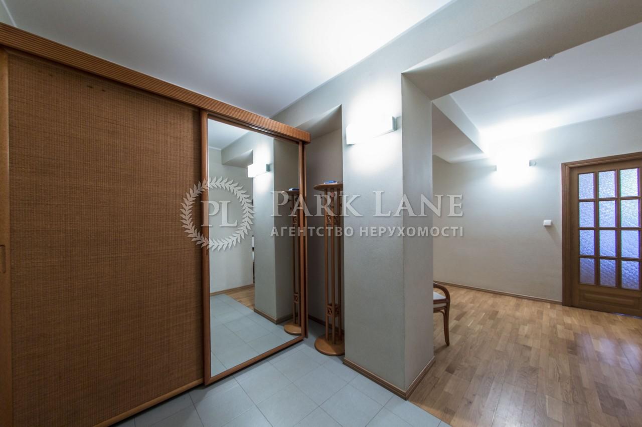 Квартира Леси Украинки бульв., 21, Киев, N-17319 - Фото 29