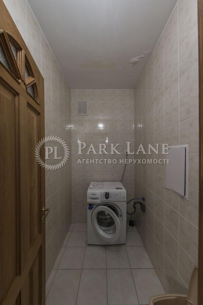Квартира Леси Украинки бульв., 21, Киев, N-17319 - Фото 23