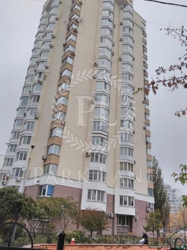 Квартира, Z-1383131, 29в