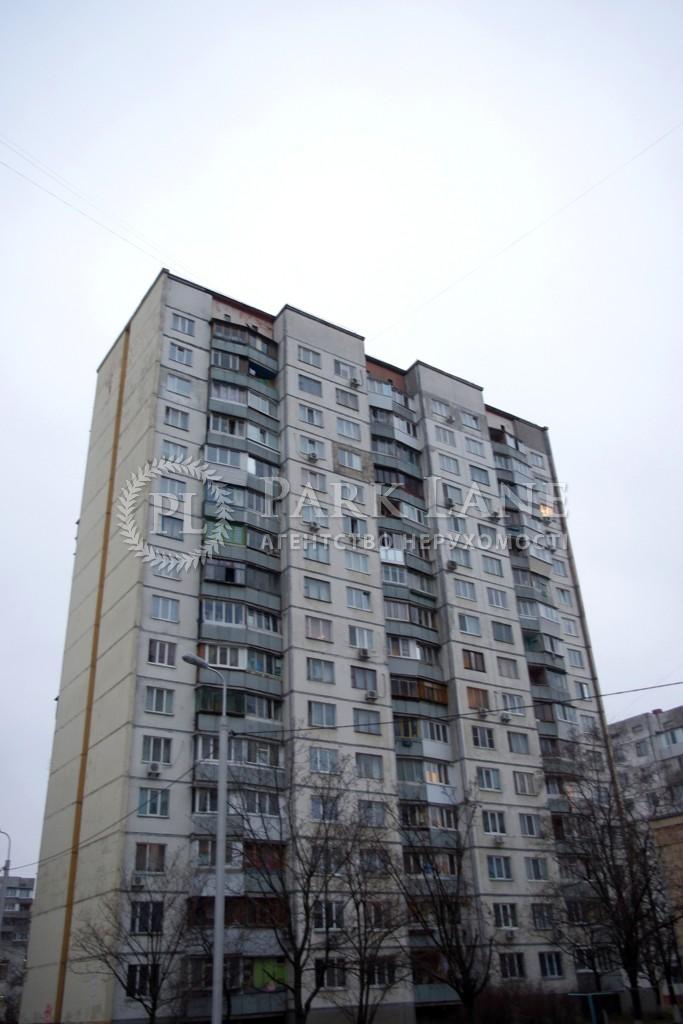 Квартира ул. Приозерная, 4, Киев, R-40024 - Фото 1