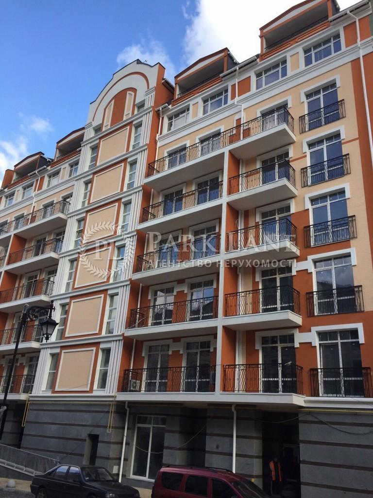 Квартира ул. Дегтярная, 9, Киев, Z-404258 - Фото 21