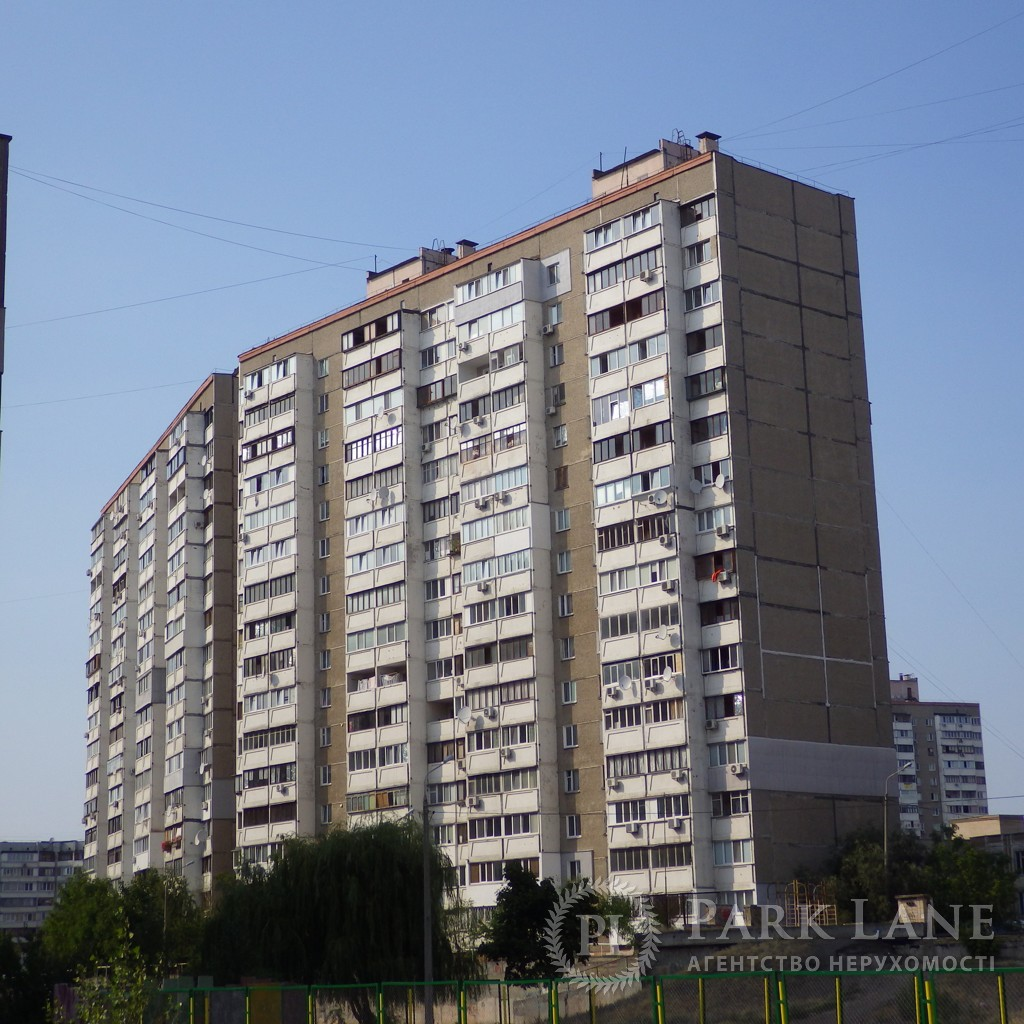Квартира ул. Градинская, 10а, Киев, Z-443966 - Фото 1