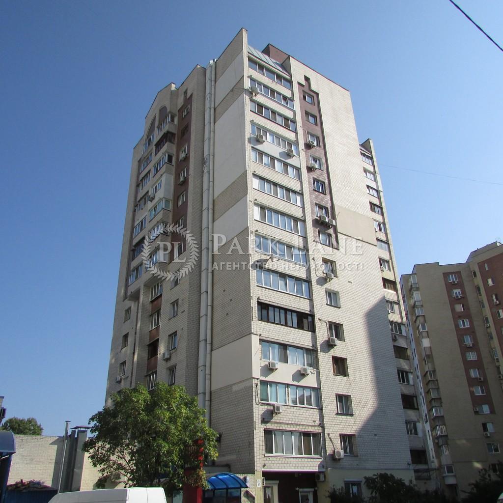 Квартира Героев Сталинграда просп., 18б, Киев, Z-432539 - Фото 1