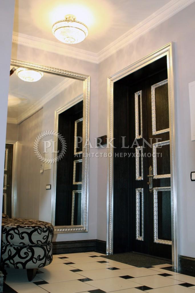 Квартира ул. Пушкинская, 1-3/5, Киев, Z-1237842 - Фото 7